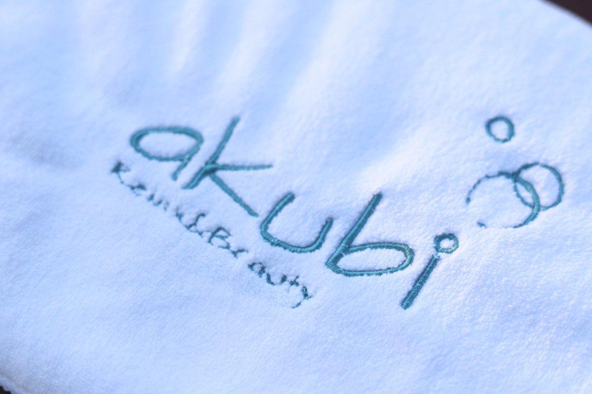 akubi-towel.jpg