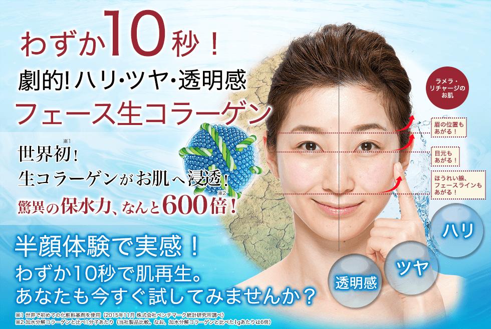 skincare-1