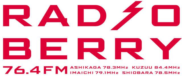 radioberry.jpg